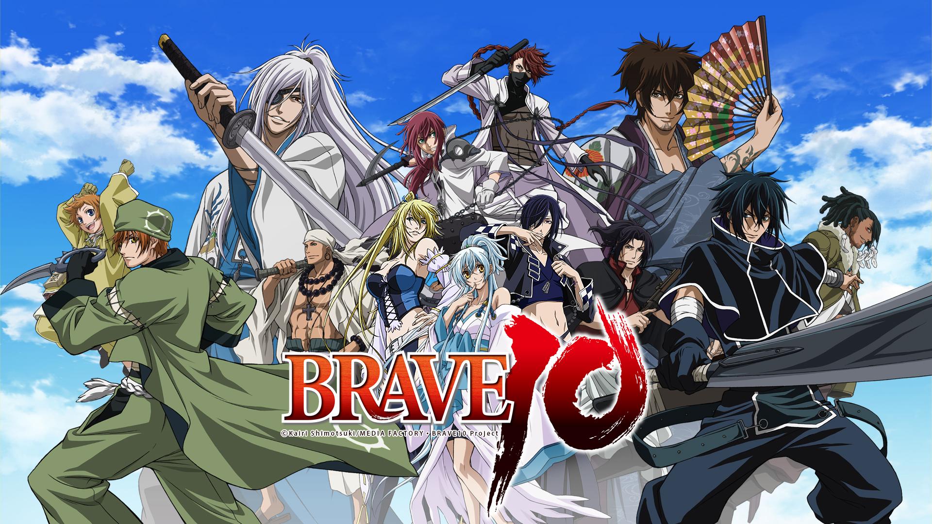 Brave 10 (Subtitles)