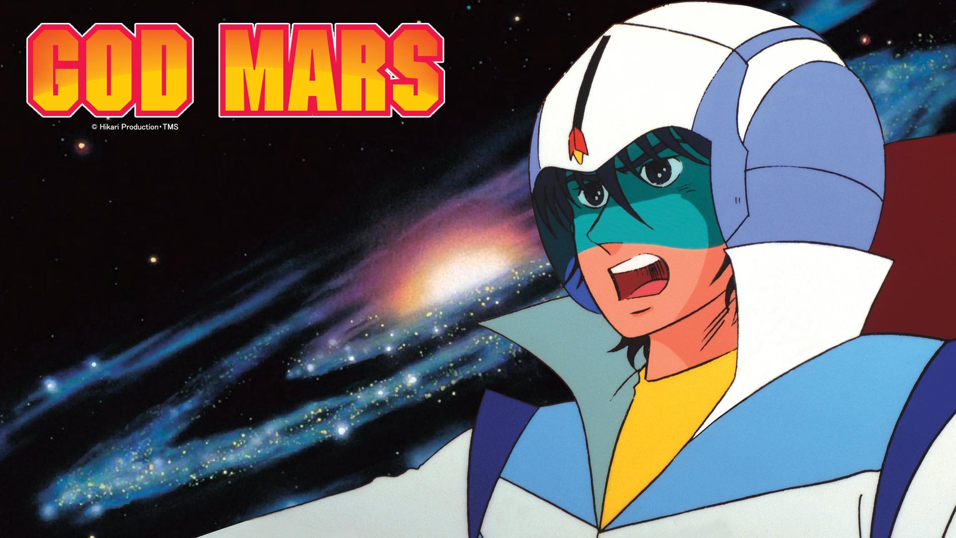 God Mars (Subtitles)
