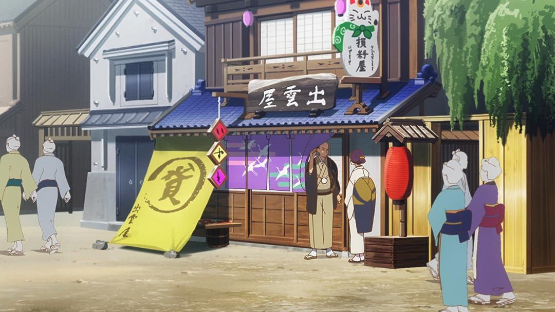 Amazon.com: We Rent Tsukumogami (Subtitle): Enoki Junya ...