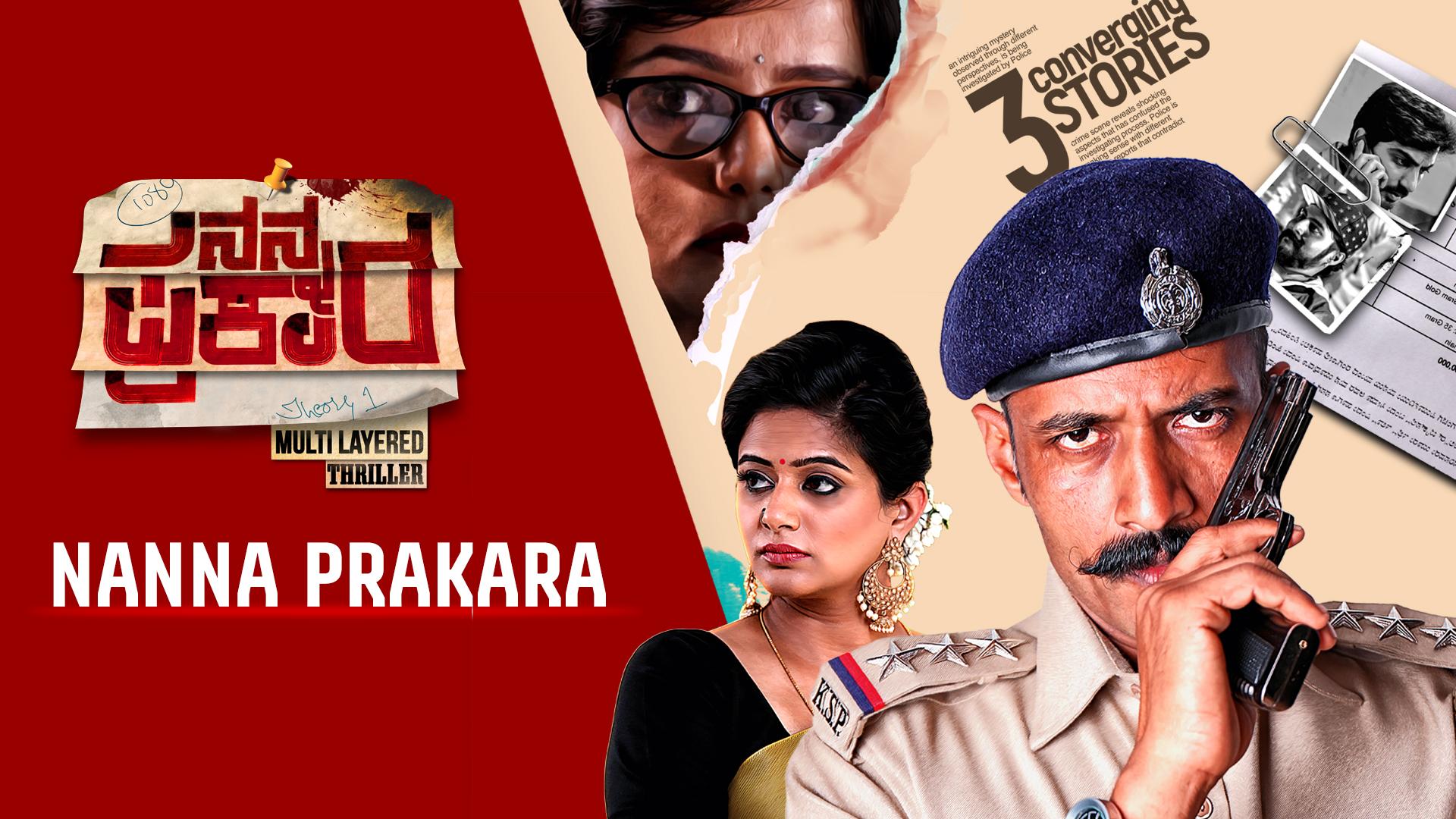 Watch Nanna Prakara Prime Video