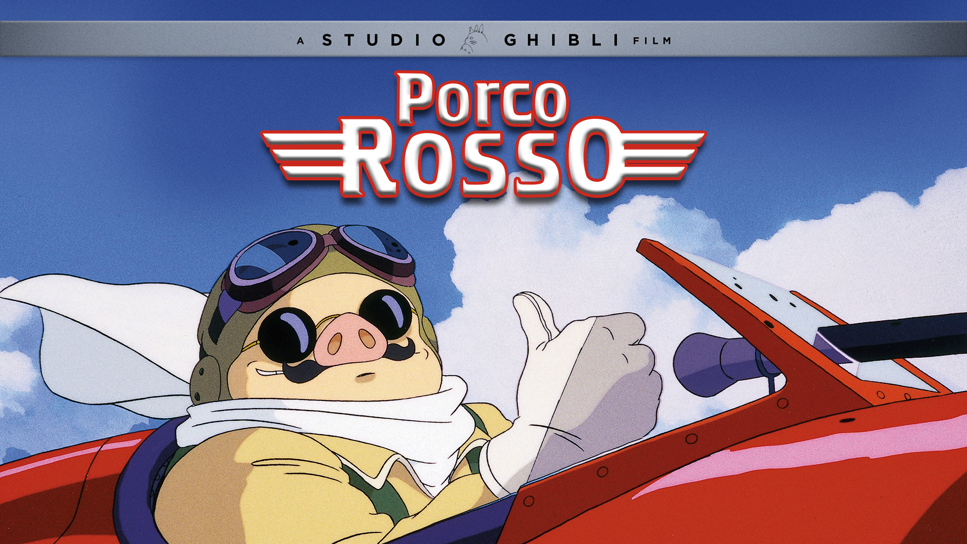 Porco Rosso (English Language)