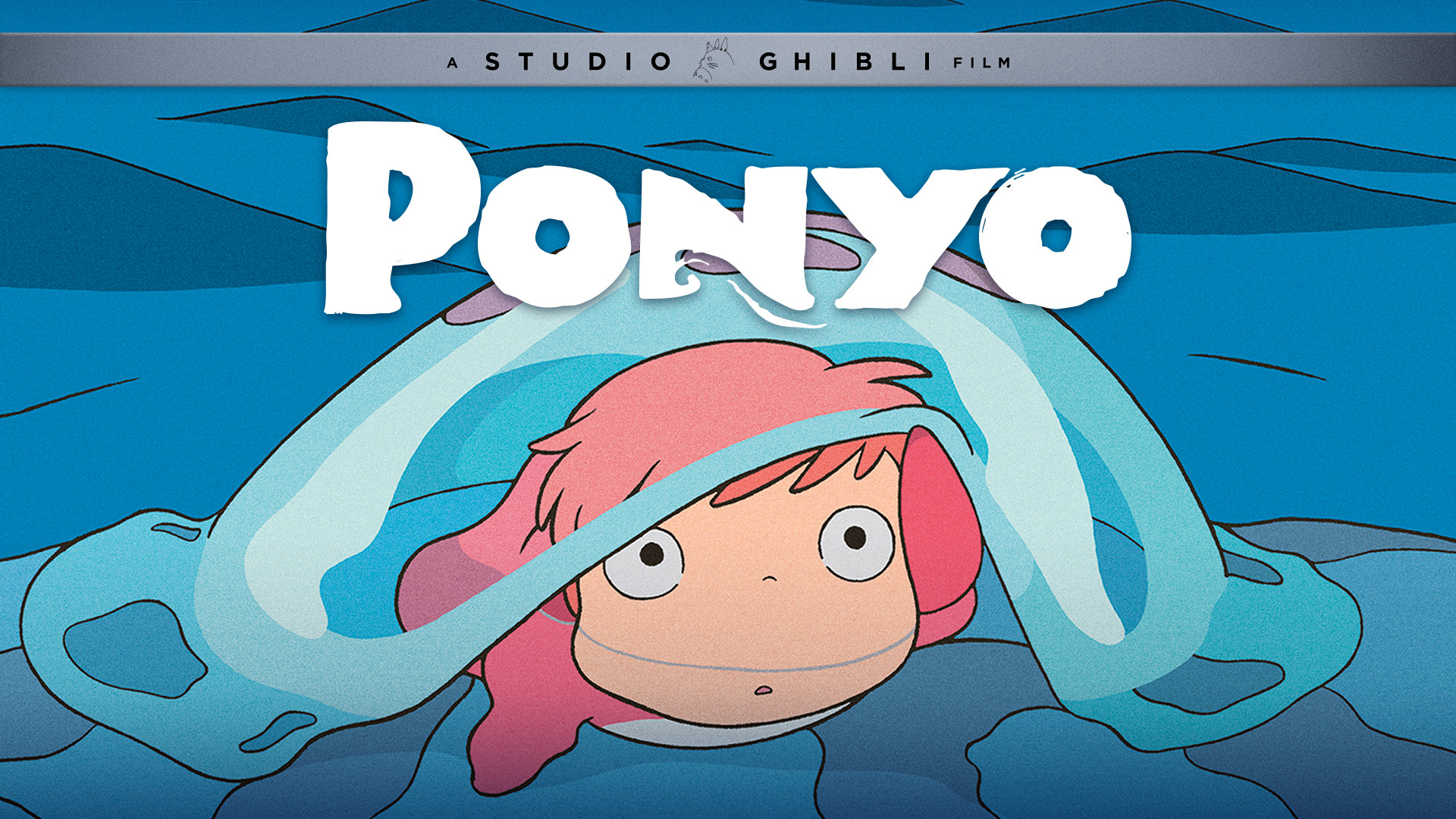 Ponyo (Japanese Language)