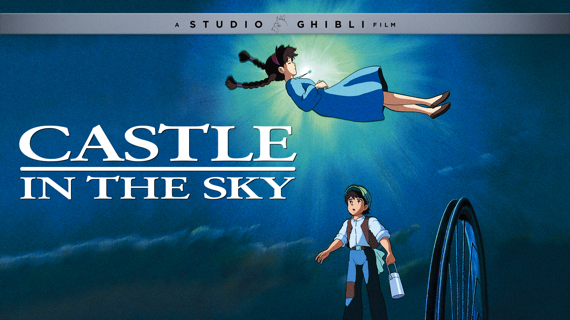 Castle in the Sky (Japanese Language)