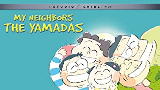 My Neighbors the Yamadas (Japanese Language)