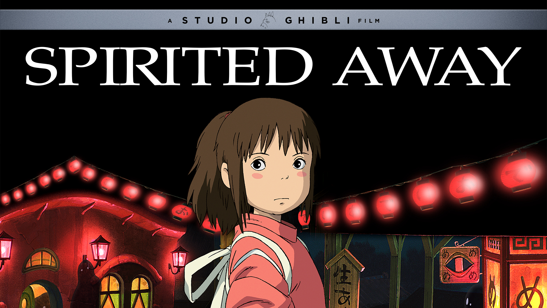 Spirited Away (Japanese Language)