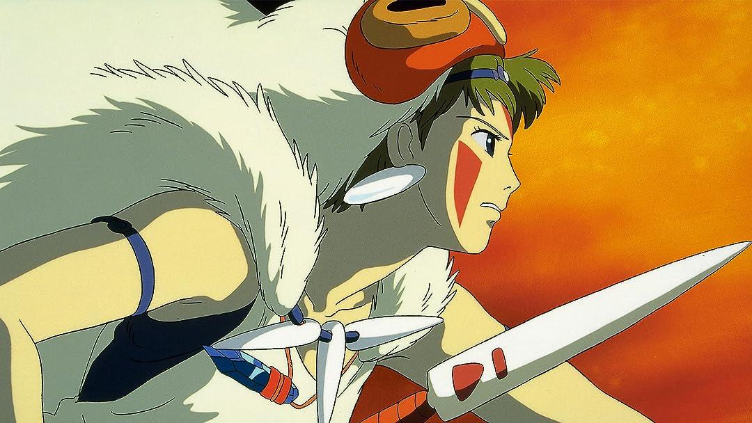 Amazon.com: Princess Mononoke (Japanese Language): Yoji Matsuda ...