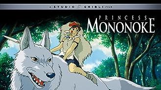 Princess Mononoke (Japanese Language)