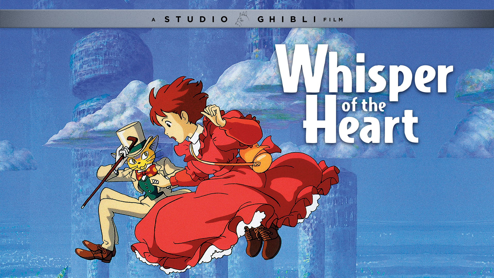 Whisper of the Heart (English Language)
