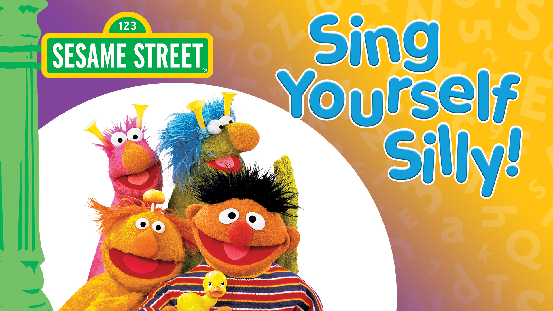 Sesame Street: Sing Yourself Silly