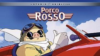 Porco Rosso (Japanese Language)