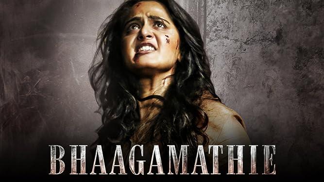 bhaagamathie hd movie free download in telugu