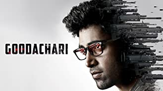 Goodachari