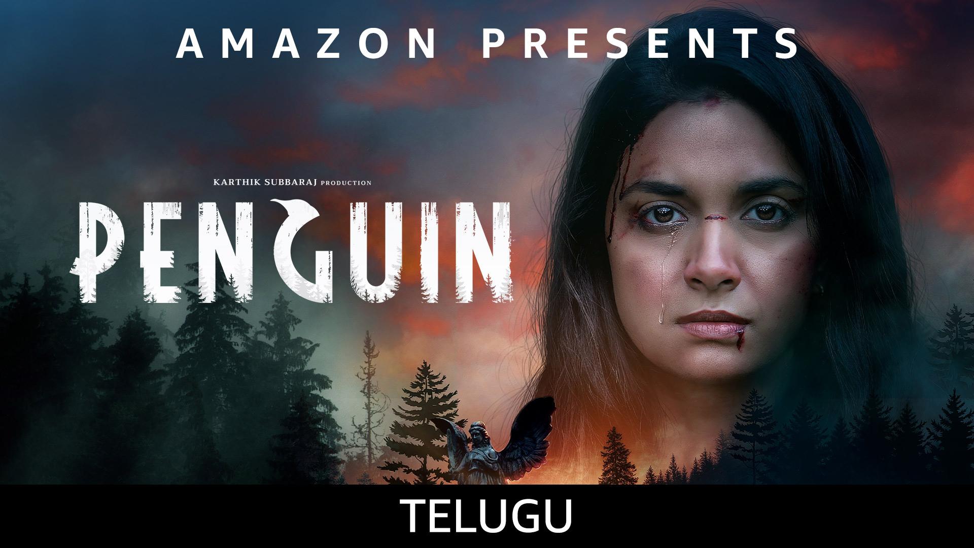 Penguin (Telugu)