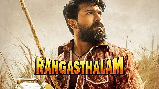 Amazon com: Watch Rangasthalam | Prime Video