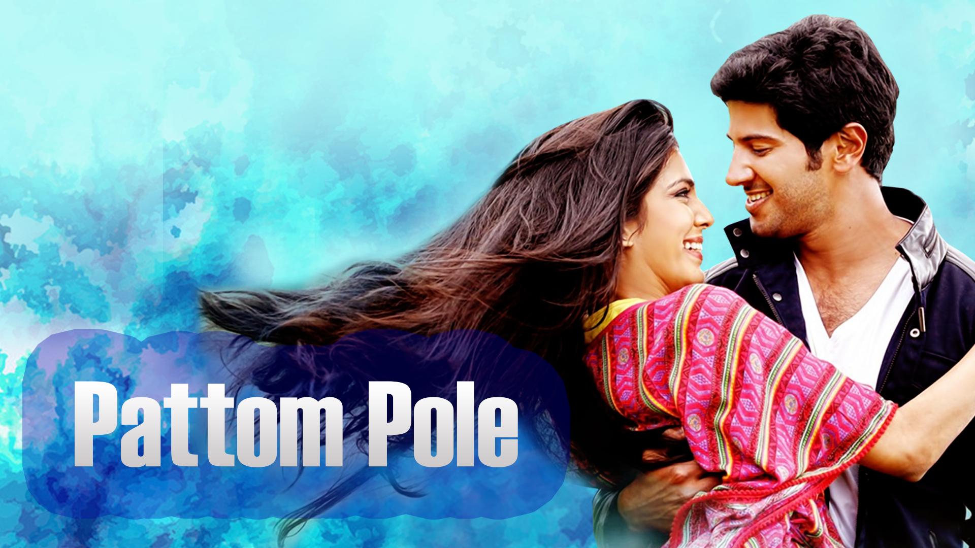 Pattam Pole