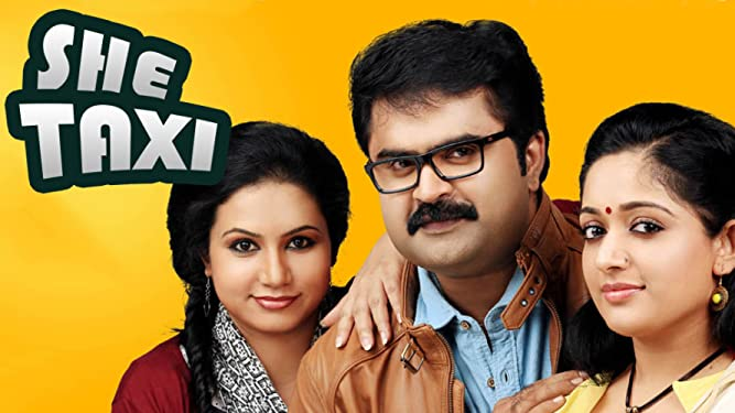 Download malayalam movies free