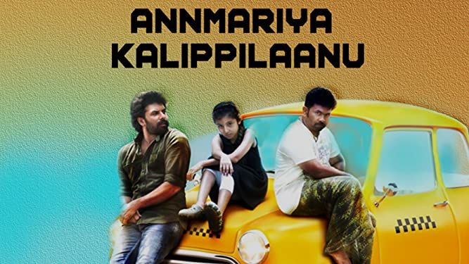 Annmariya Kalippilaanu