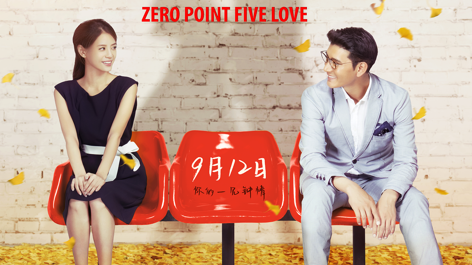 Zero Point Five Love