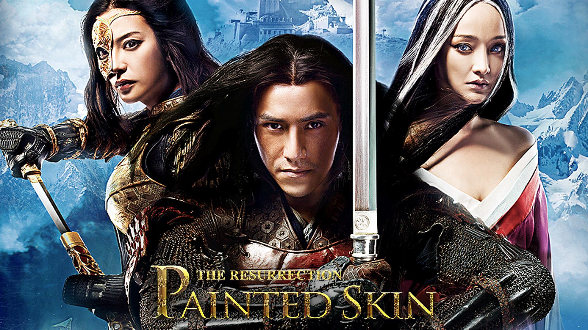 Painted Skin: The Resurrection (English Subtitled)