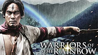 Warriors of the Rainbow (English Subtitled)