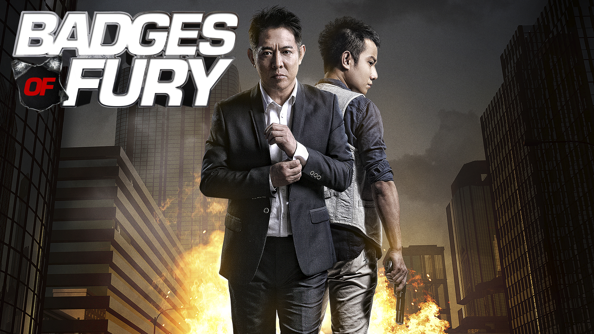 Badges of Fury (English Subtitled)