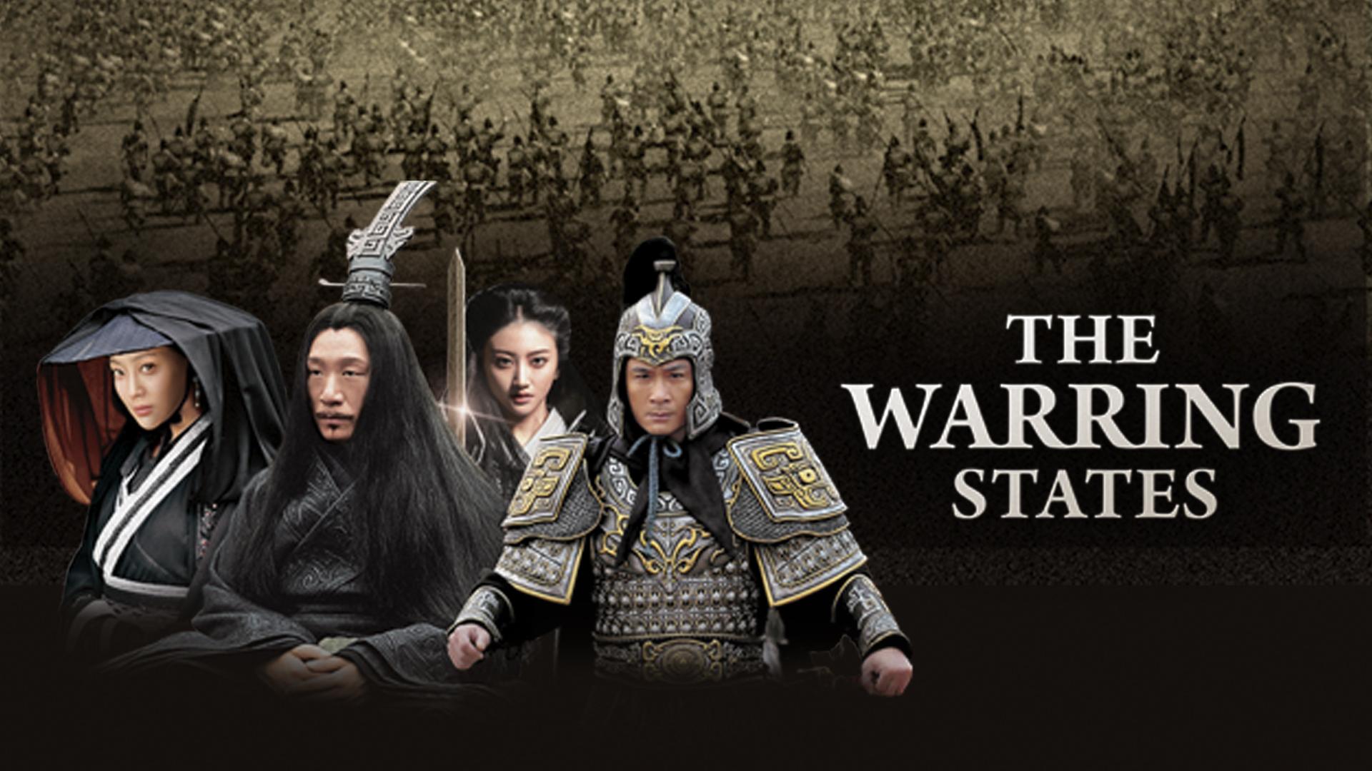 The Warring States (English Subtitled)