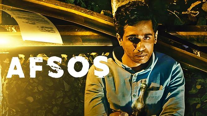 Afsos - Season 1