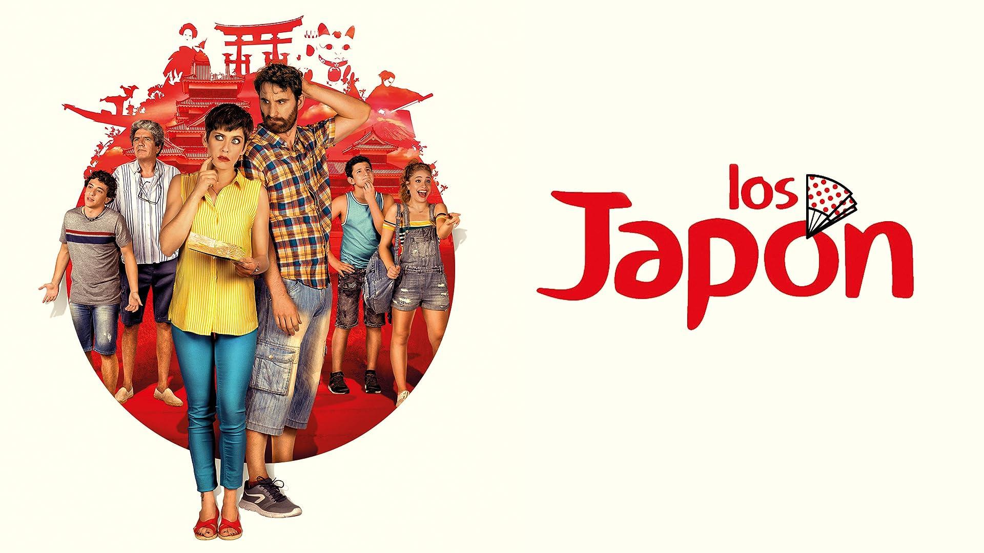 Los Japón