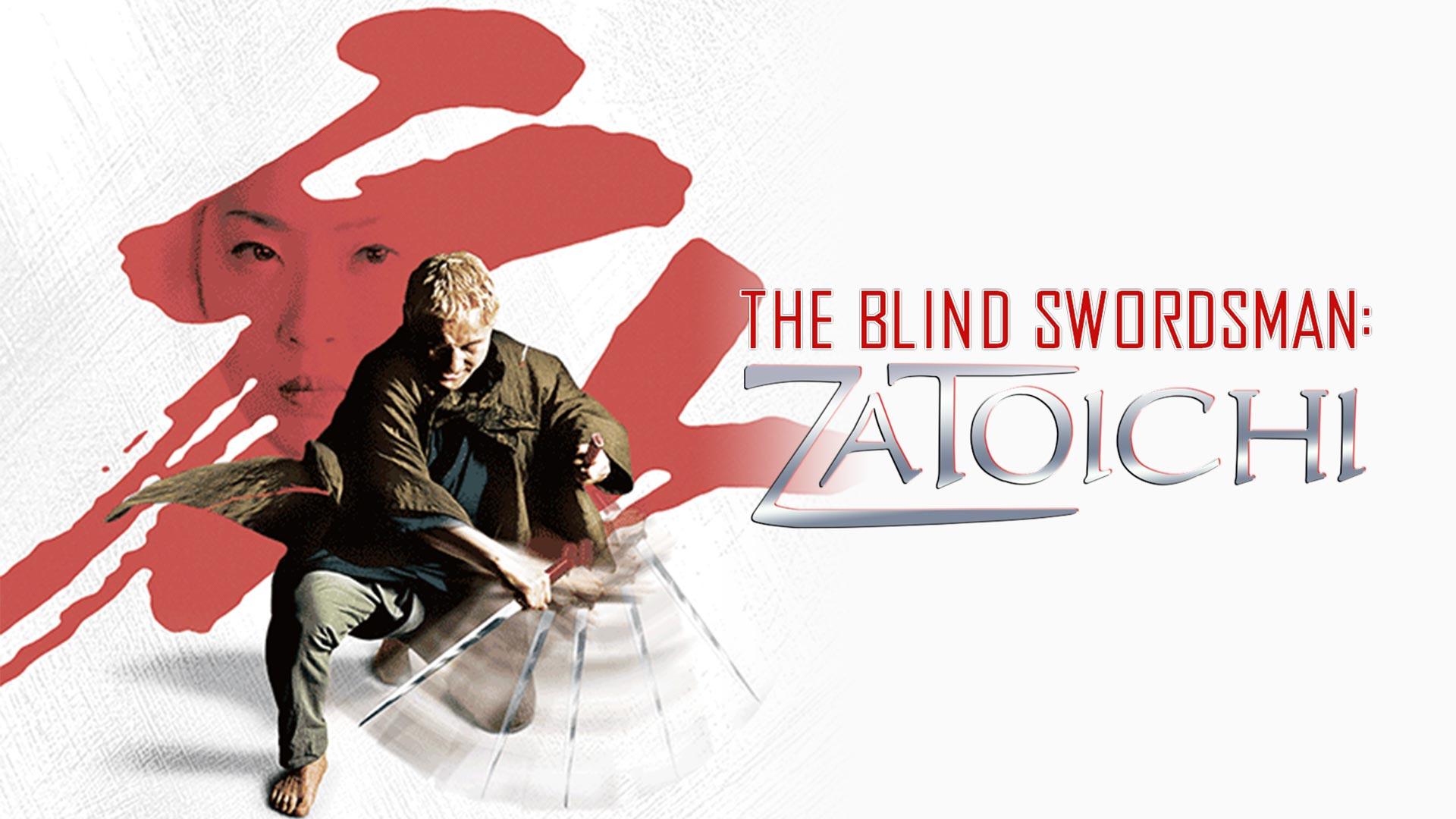 The Blind Swordsman: Zatoichi (English Subtitled)