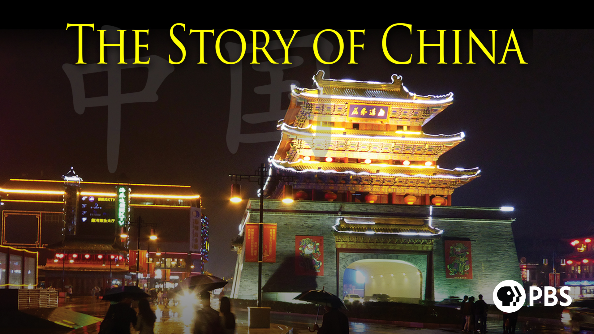 The Story of China with Michael Wood Season 1