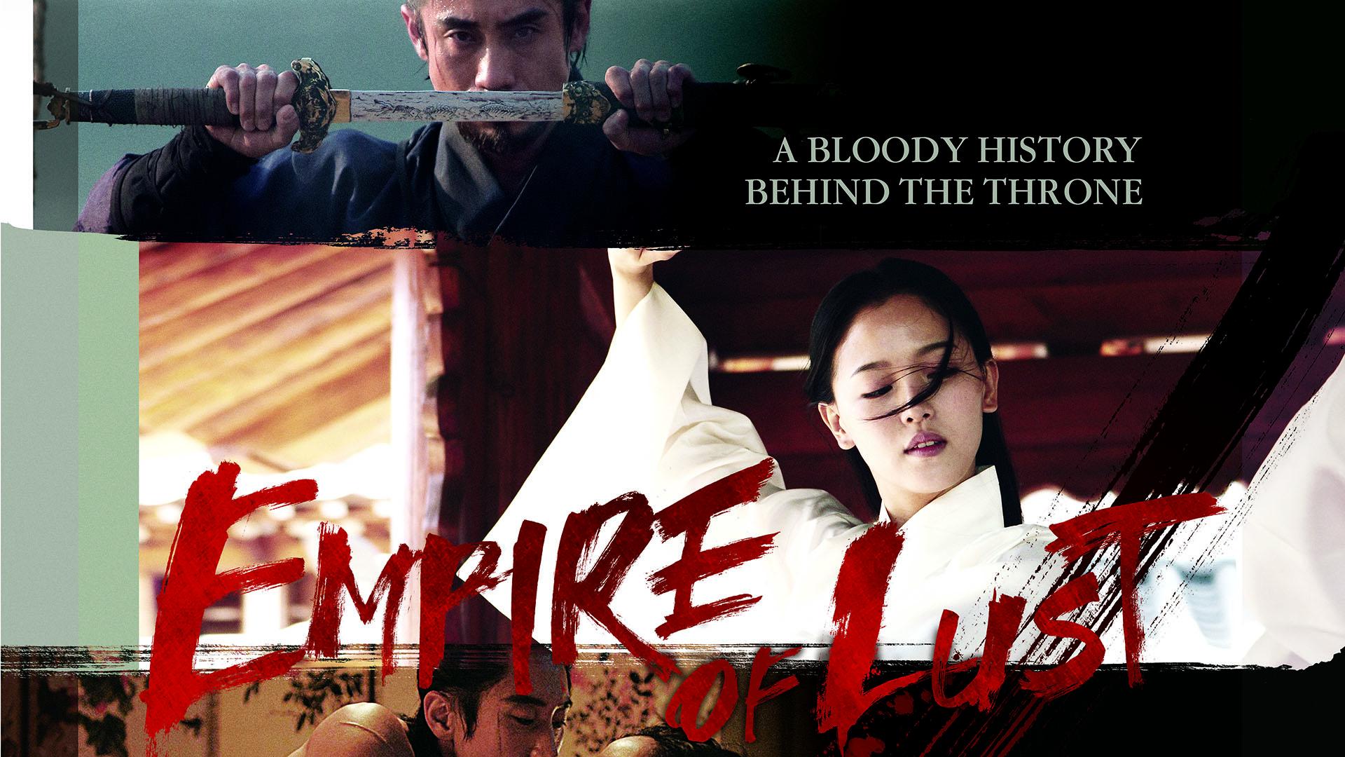 Empire of Lust