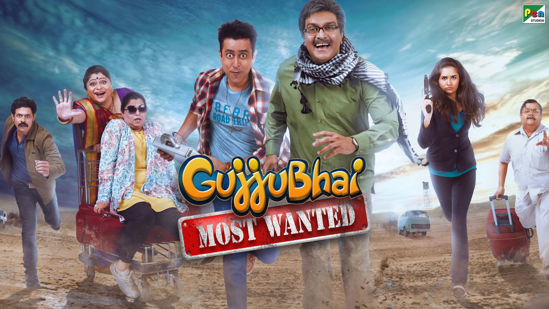 Gujjubhai Most Wanted