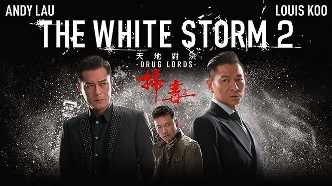 Amazon Com The White Storm 2 Drug Lords Andy Lau Louis Koo Micheal Miu Herman Yau