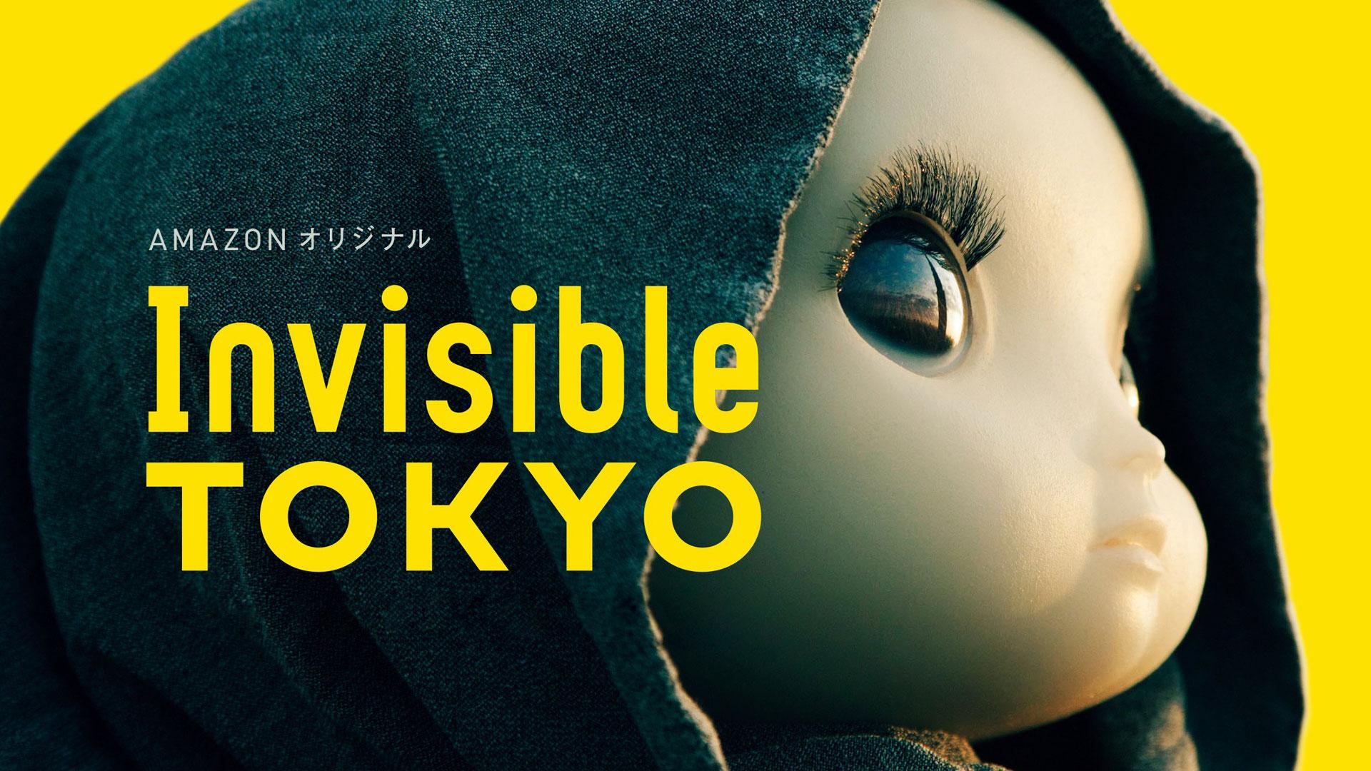 Invisible TOKYO Season 1 (English Subtitled)