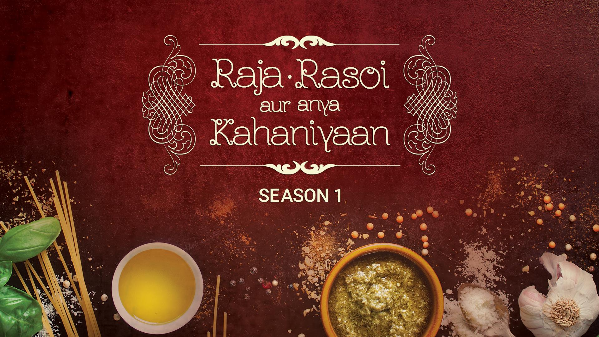 Raja Rasoi Aur Anya Kahaniyaan