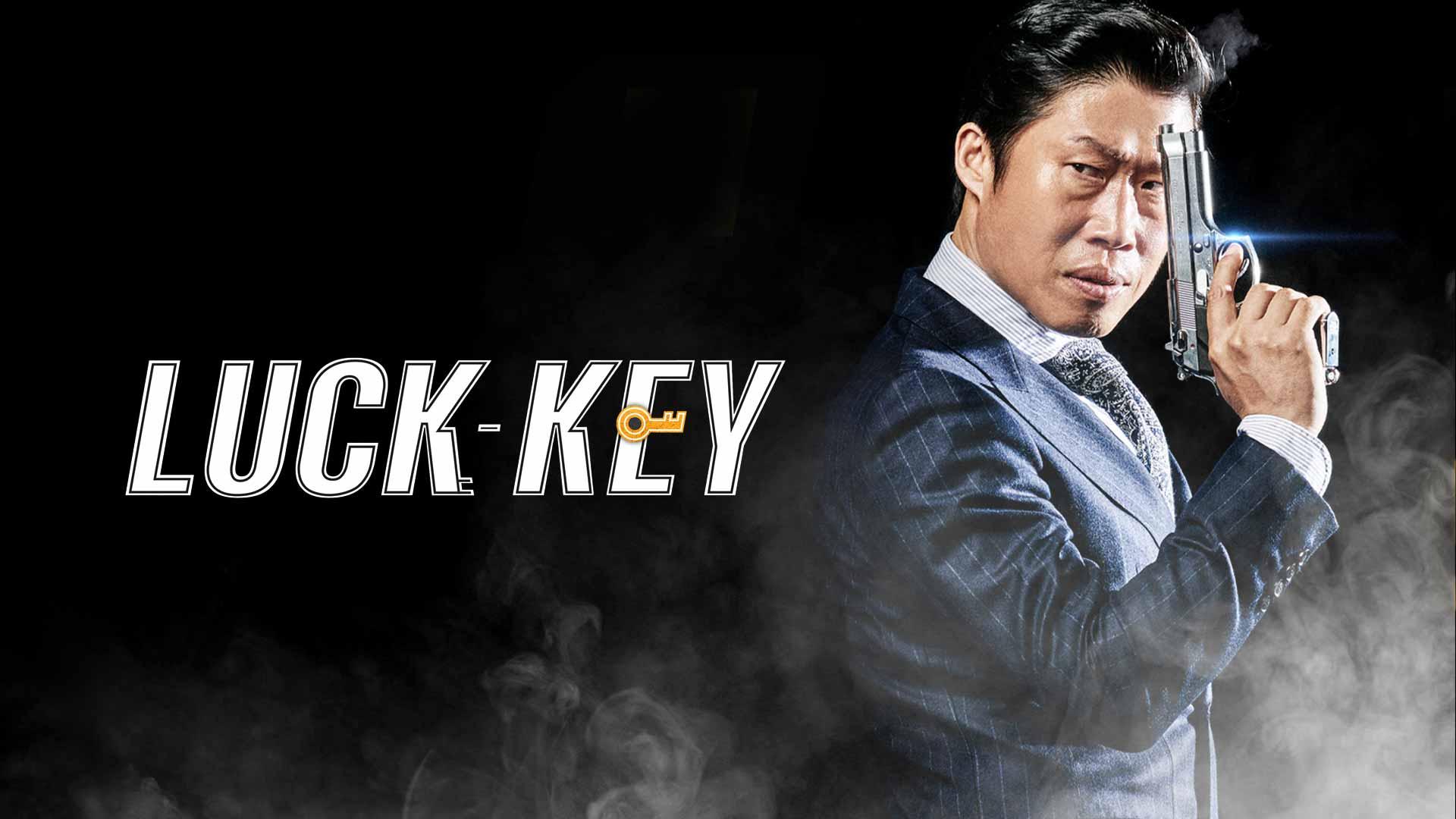 Luck-Key