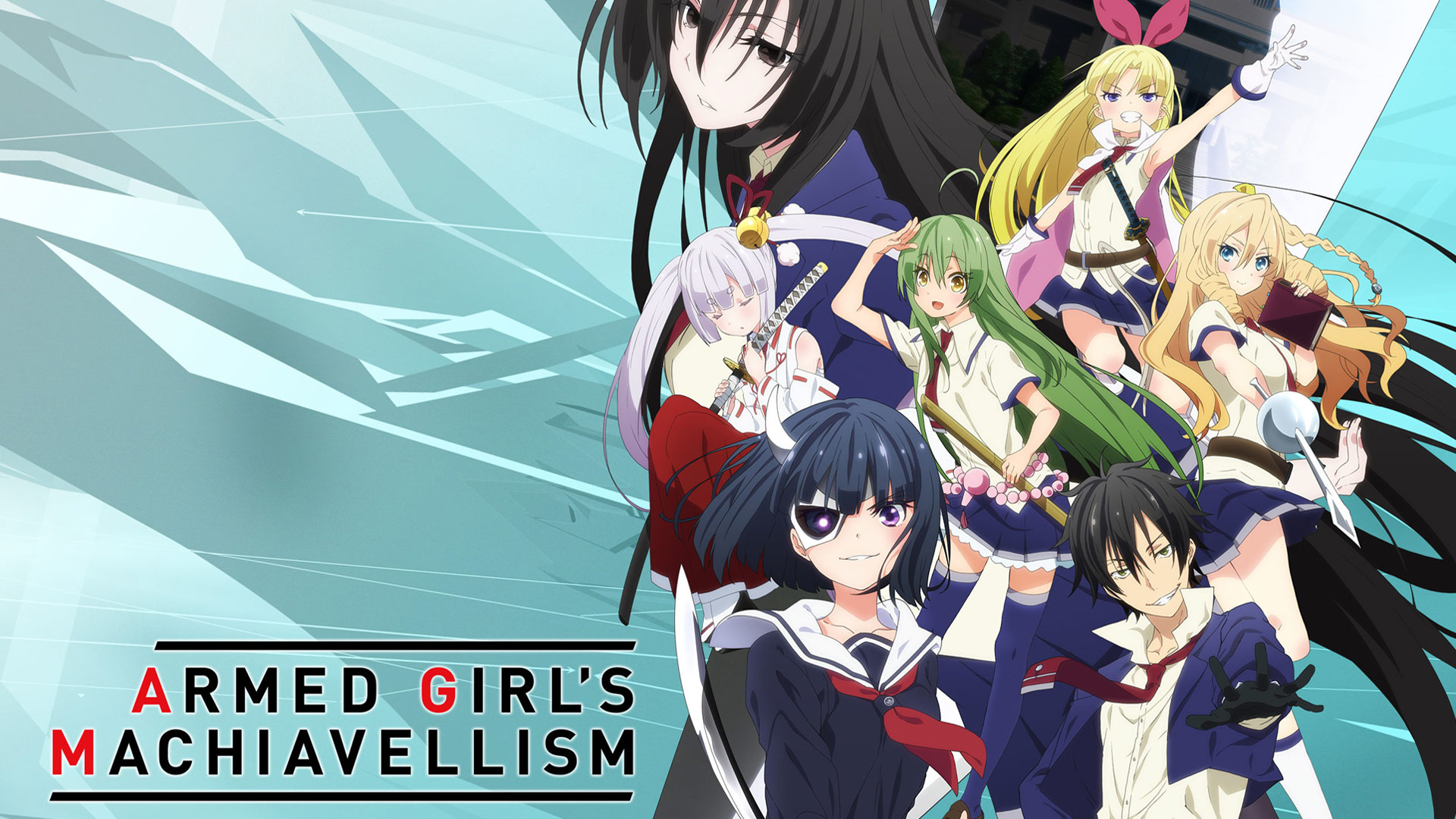 Armed Girl's Machiavellism - Season 1