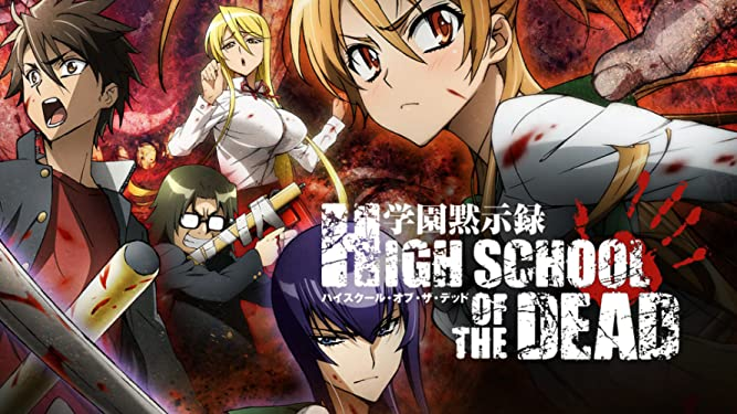 highschool of the dead dub episode 12