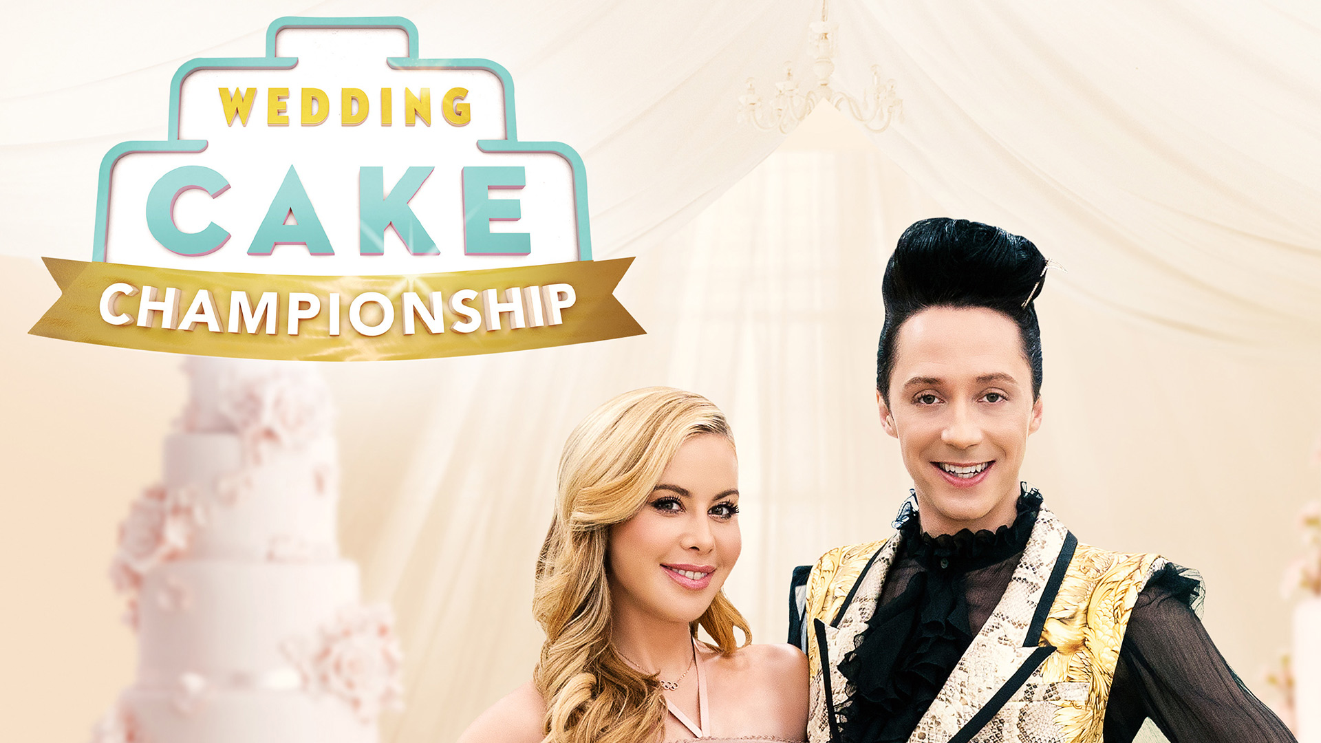 Wedding Cake Championship, Season 1