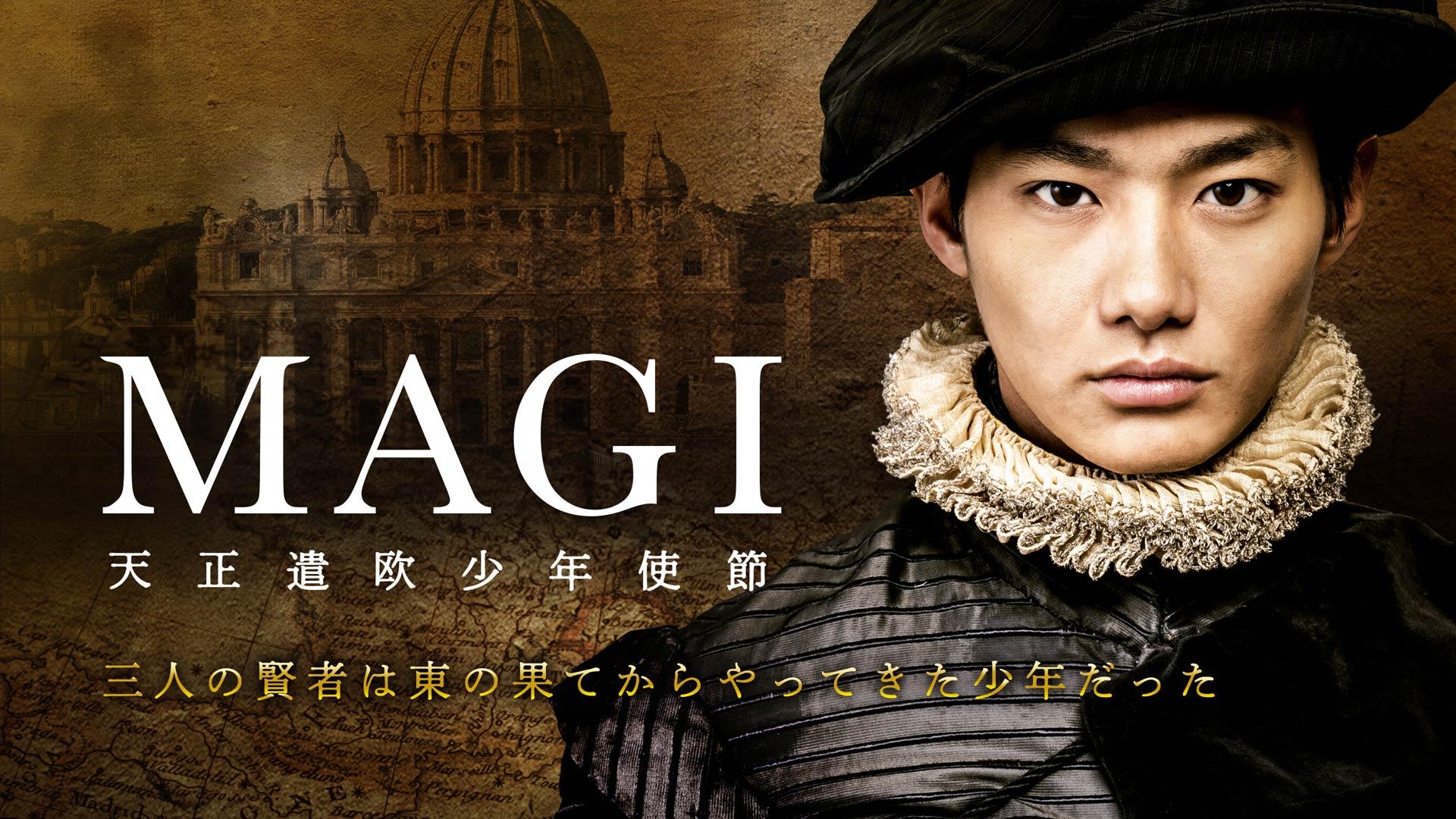 MAGI  The Tensho Boys' Embassy - Season 1  (Japanese Ver)