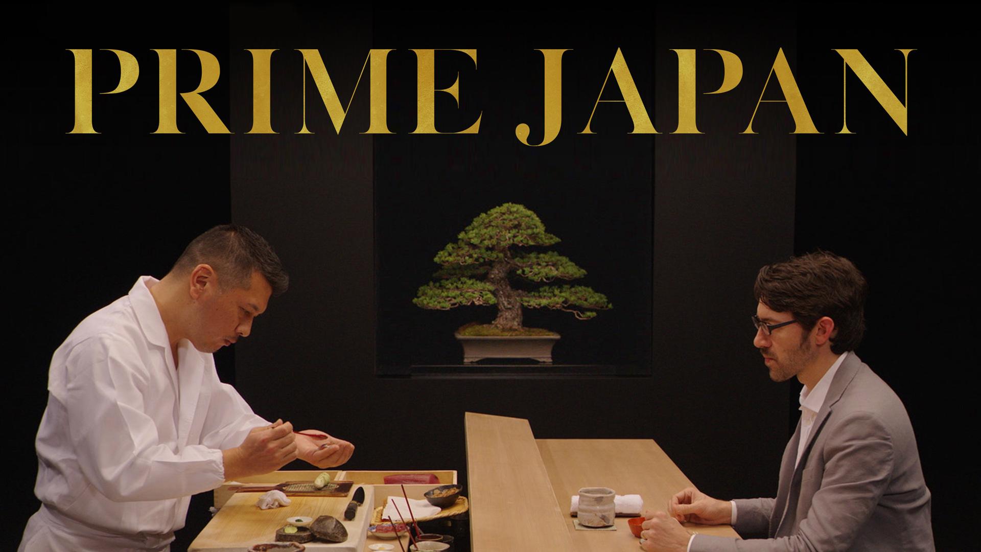 PRIME JAPAN (4K UHD)