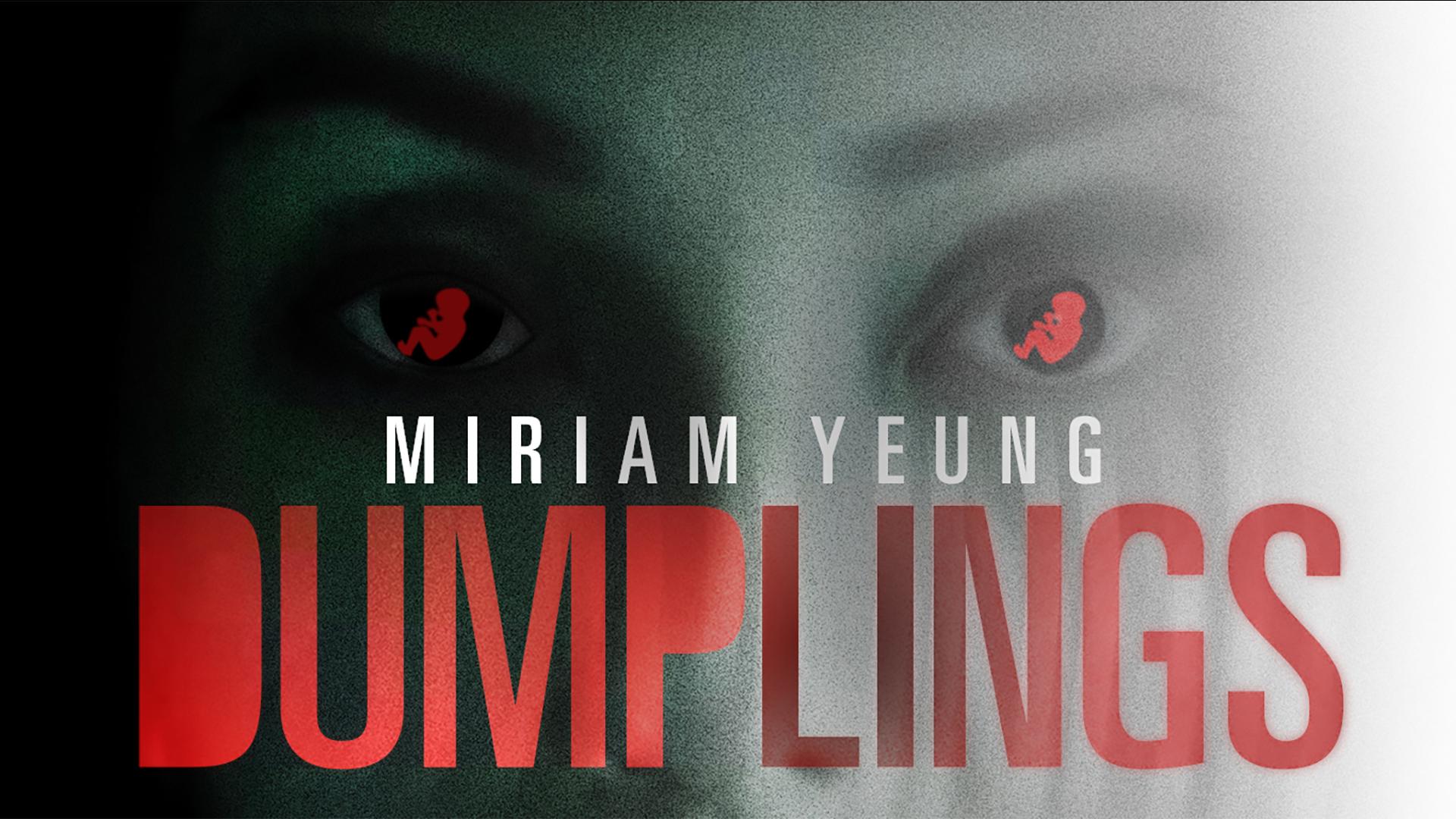 Dumplings (English Subtitled)