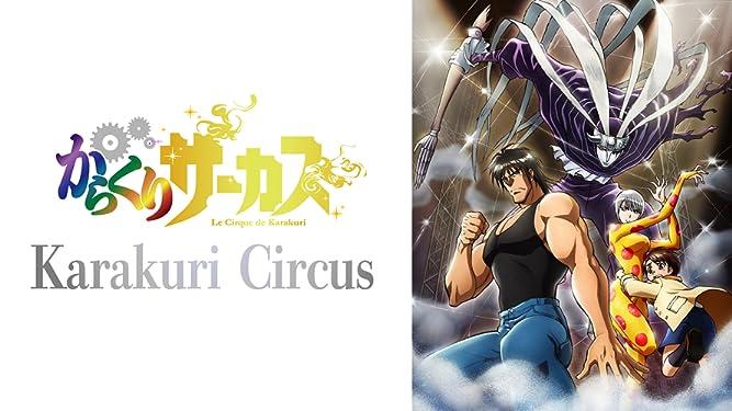 Amazon com: Watch Karakuri Circus   Prime Video