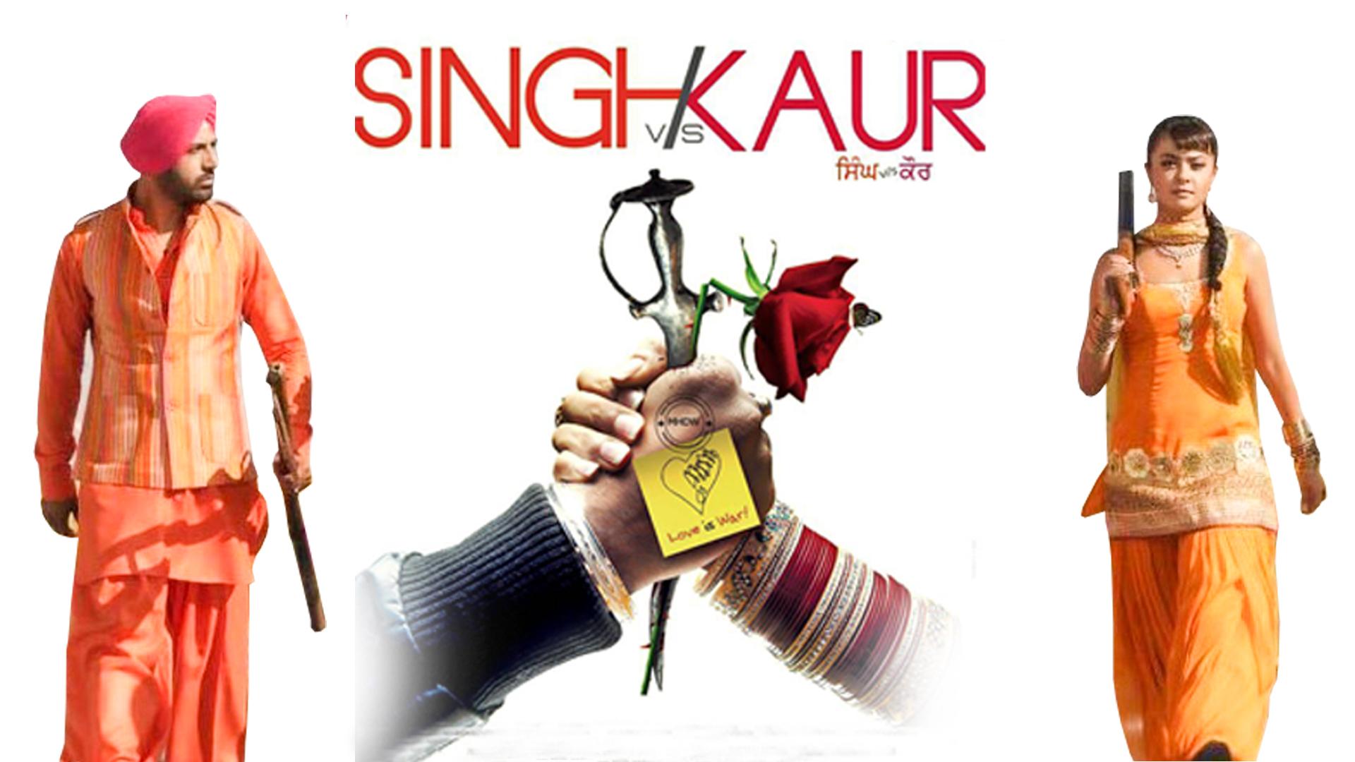 Love Story of Singh vs Kaur