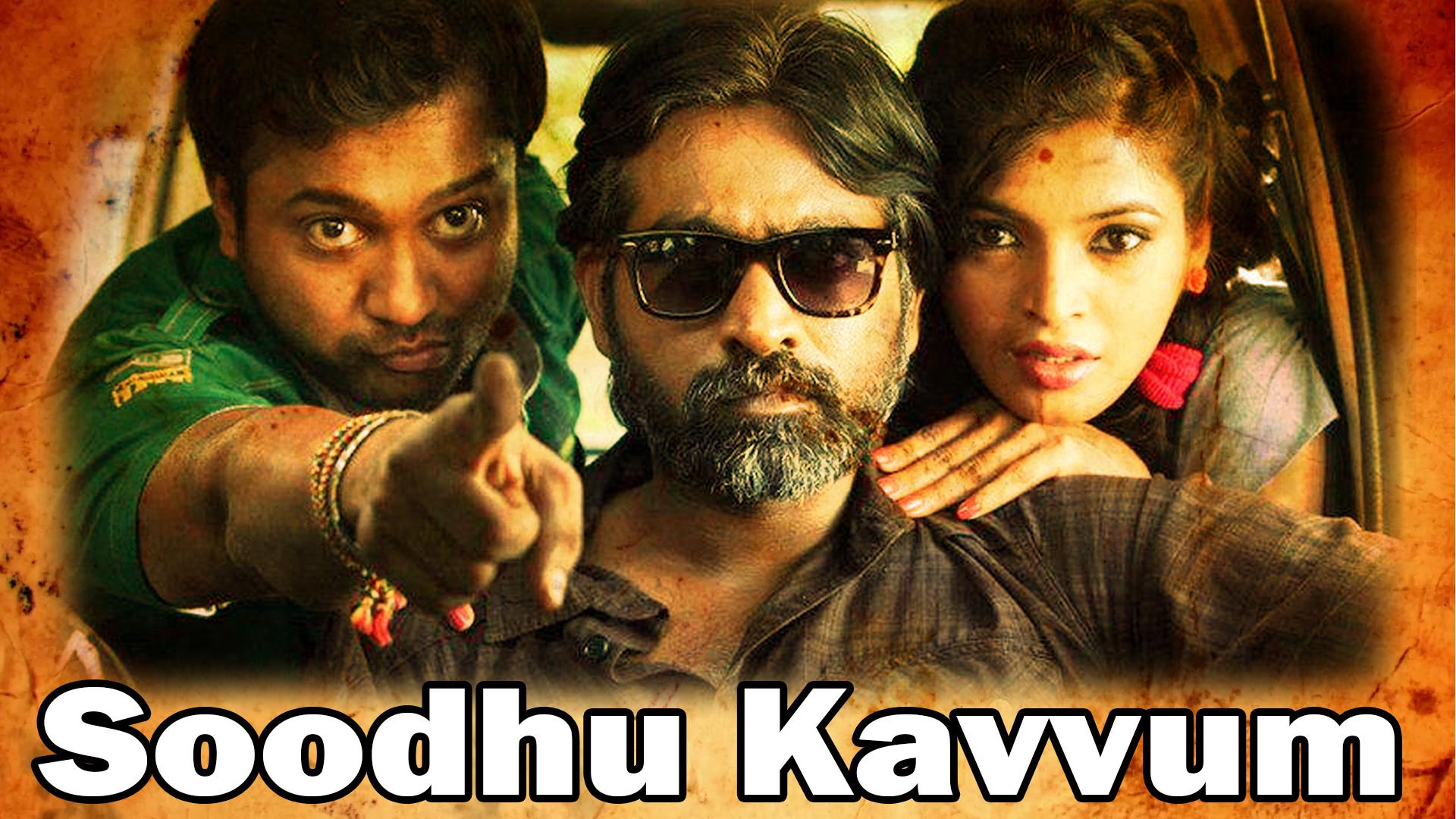Amazon com: Watch Soodhu Kavvum | Prime Video