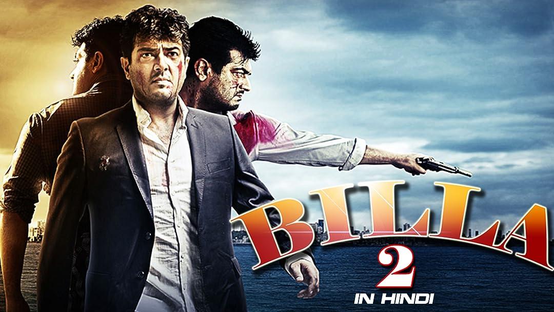 billa movie in hindi dubbed watch online free