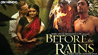 Before the Rains ( In Hindi )