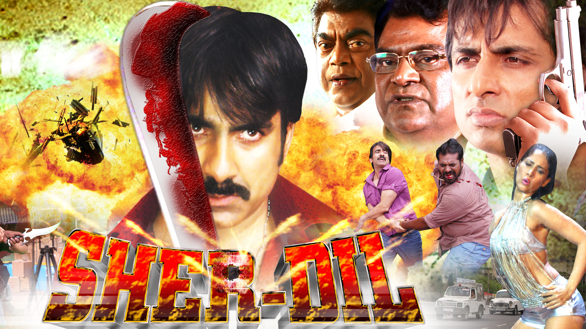 Watch Sher Dil Prime Video