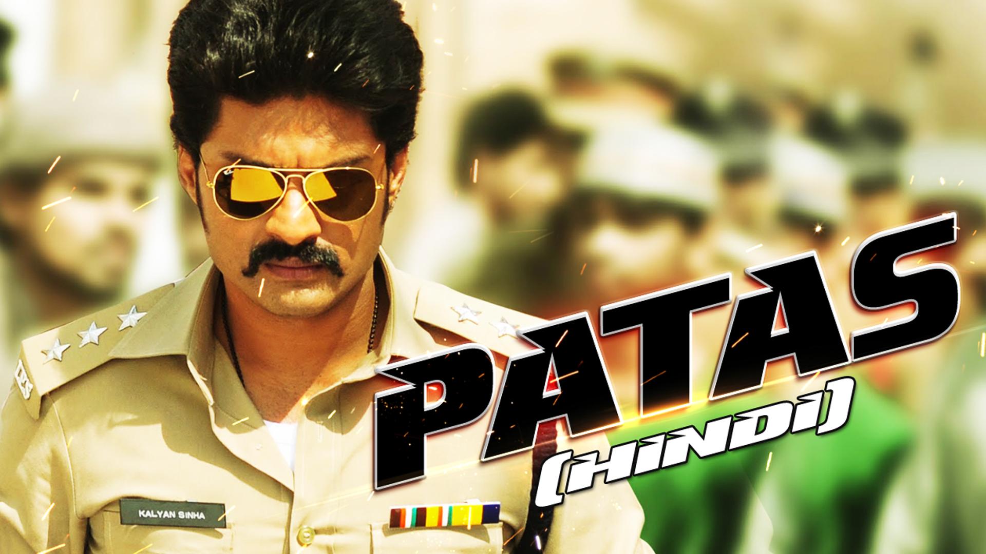 Patas - in Hindi