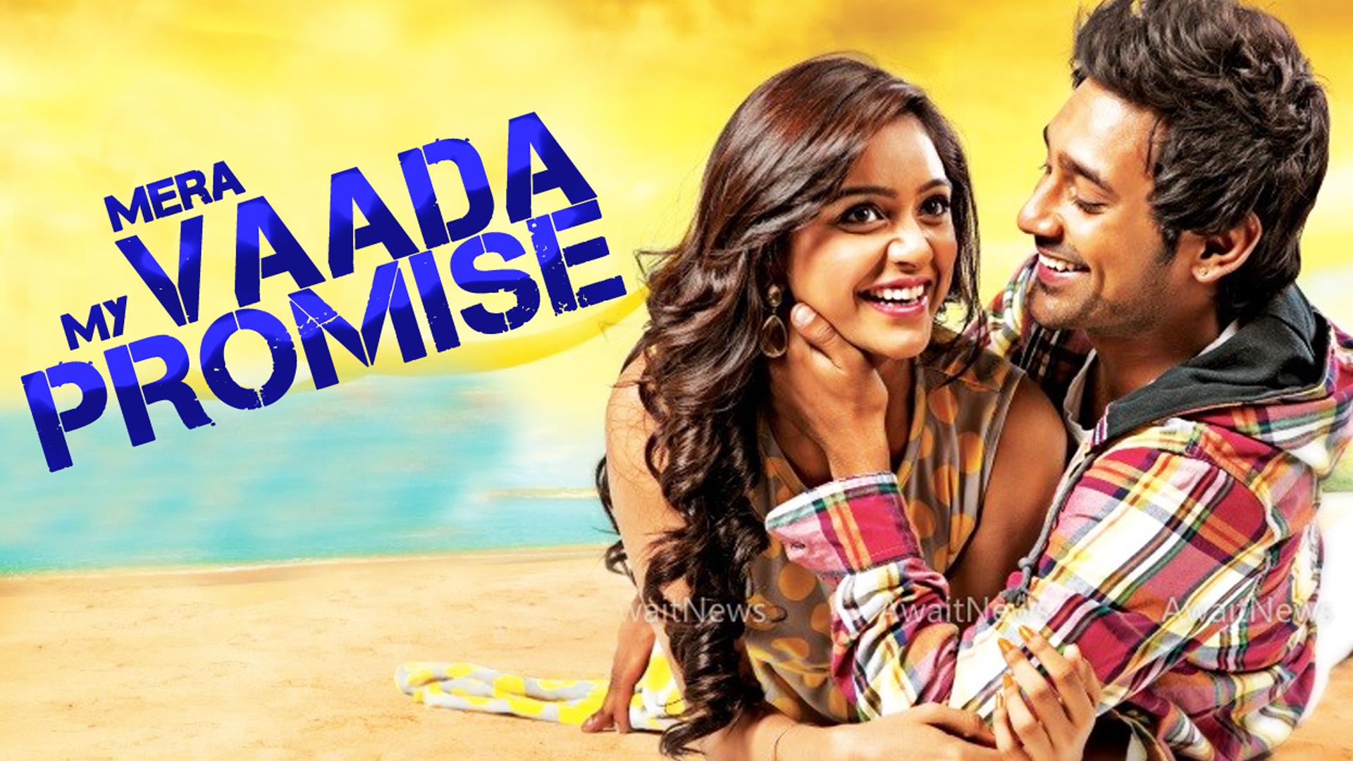 Watch Phir Aaya Deewana   Prime Video